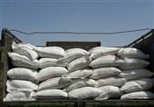 کشف 51 تن شکر قاچاق در چابهار