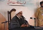 امام بارگاہ گلستان زہرا سلام اللہ علیہا میں شہدائے اسلام کانفرنس کا انعقاد+ تصاویر