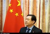 چانگ هوا سفیر چین در تهران