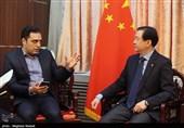 مصاحبه تسنیم با سفیر چین