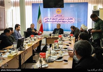 نشست علمی بررسی و تحلیل تشییع تاریخی سردار سپهبد شهید سلیمانی