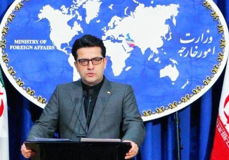 Iran Strongly Condemns Saudi Killing of Yemeni Civilians in Jawf