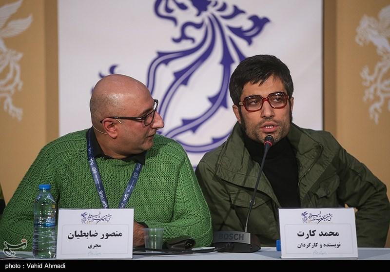 دومین روز سی و هشتمین جشنواره فیلم فجر