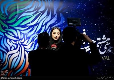 مصاحبه با آناهیتا درگاهی بازیگر فیلم «سینما شهر قصه» در دومین روز سیوهشتمین جشنواره فیلم فجر در پردیس سینمایی چارسو