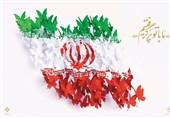 انقلاب اسلامی برای شکلگیری تحول و تغییر در سطح جهان امیدی جدیدی ایجاد کرد