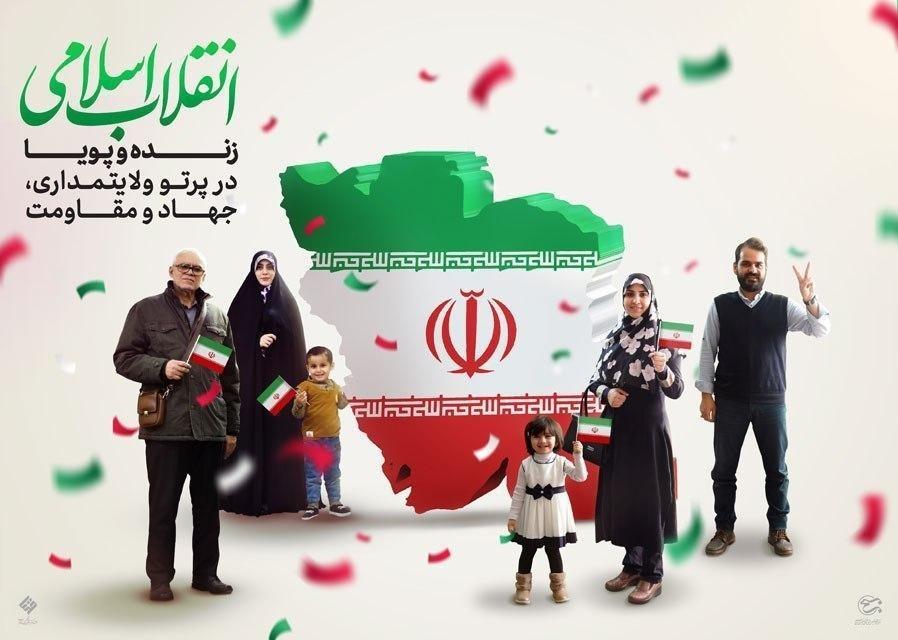پوسترهایی به مناسبت چهل و یکمین دهه فجر انقلاب اسلامی+عکس- اخبار ...