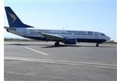 برقراری پرواز بین تهران- دوشنبه- بیشکک