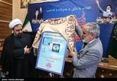جلسه کمیته های فرهنگی شورای تبلیغات اسلامی