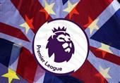 تأثیر «برگزیت» بر آینده لیگ برتر انگلیس/ شیر فوتبال اروپا در قفس تنهایی!