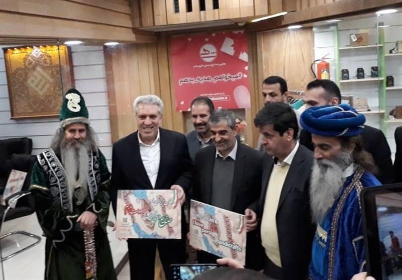 نخستین ابرفروشگاه صنایع دستی کشور با حضور وزیر میراث فرهنگی افتتاح شد