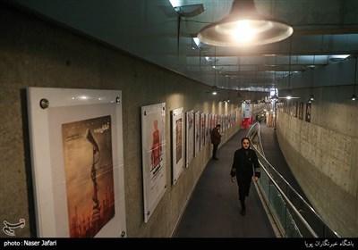 در حاشیه سی و هشتمین جشنواره فیلم فجر