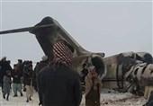 خاص / تسنیم..دلائل جدیدة على مقتل مسؤول رفیع فی الـ (CIA) خلال اسقاط طائرة امریکیة فی افغانستان