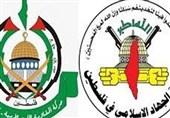 حماس و جهاد اسلامی تصمیم آلمان علیه حزب الله لبنان را محکوم کردند