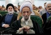 تکذیب شایعات و اخبار نادرست مربوط به وضعیت حال آیت الله مصباح یزدی