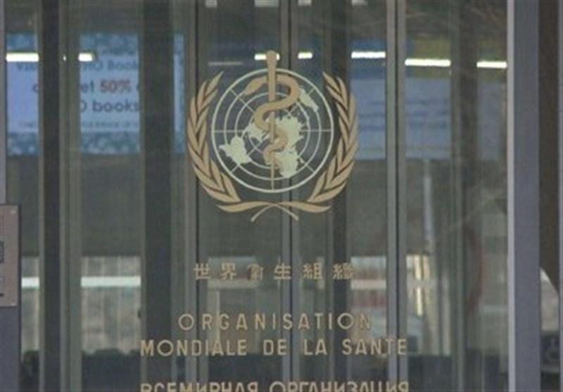 استفاده از داروی مالاریا برای درمان کرونا لغو شد