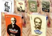 10 کتاب خواندنی درباره انقلاب