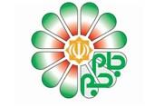 شروع سه کانالهشدن شبکه جامجم