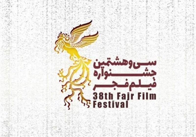 نقد توئیت منتقدان به فیلم های روز سوم جشنواره فجر  از مأمور امنیتی حیرتانگیز تا تقلید از سهراب شهید ثالث