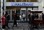 حکم دادگاه فدرال آمریکا برای تعلیق دادرسی علیه هالک بانک ترکیه