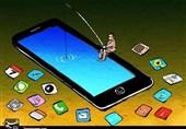 مصوبه مجلس برای حمایت از تولید محتوا در فضای مجازی