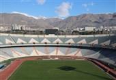 آمادهسازی ورزشگاه آزادی برای شروع دوباره لیگ برتر