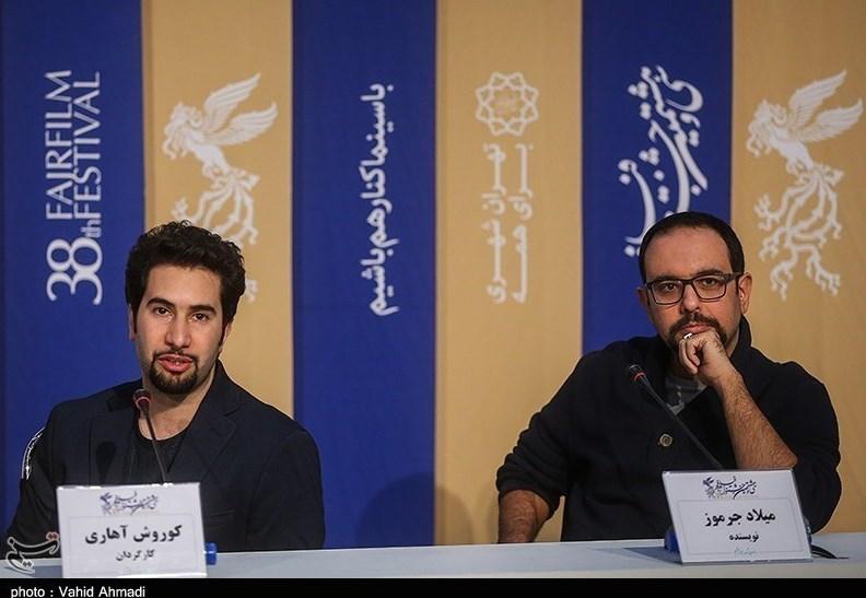 سینما , سی و هشتمین جشنواره فیلم فجر ,