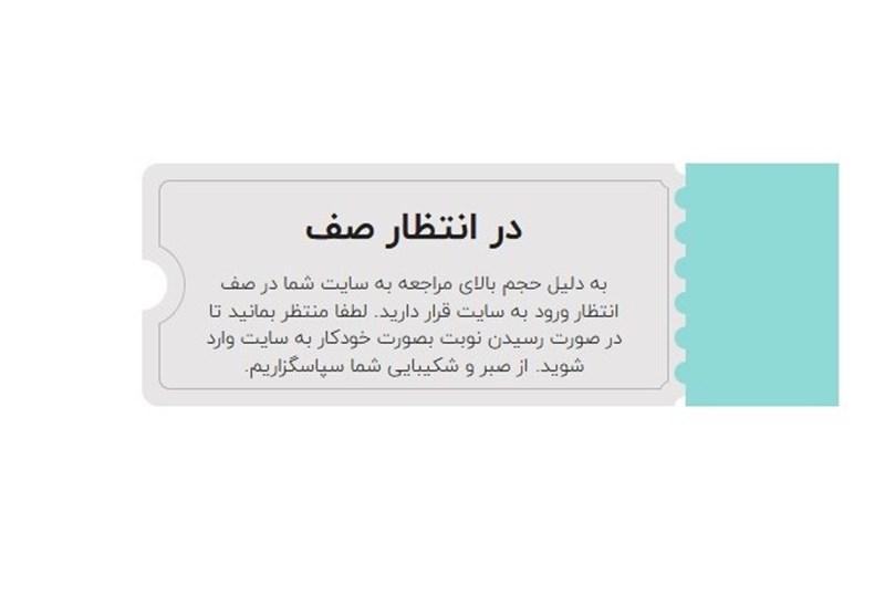 دربی پایتخت , تیم فوتبال پرسپولیس , تیم فوتبال استقلال , فوتبال ,