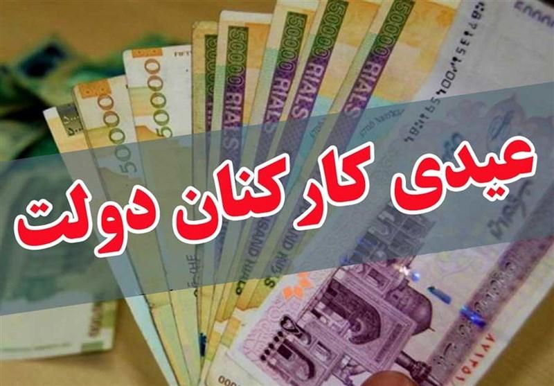 نحوه پرداخت عیدی معلمان رسمی، خرید خدمت و حقالتدریس