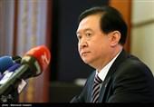 سفیر چین: ملت چین در کنار ملت ایران میایستند