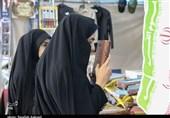 بازدید از نمایشگاه مجازی قرآن برای کاربران همراه اول رایگان شد