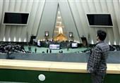 صفر تا صد نماینده مجلس شدن را در مستند «خانه ملت» ببینید!