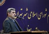 شناسایی 100 پد بالگرد در تهران برای مواقع بحرانی