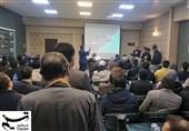 برگزاری ویژه برنامه همبستگی با مردم کشمیر توسط کنسولگری پاکستان در مشهد +تصاویر