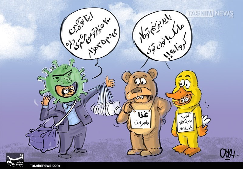 کاریکاتور/ بازار داغ سودجویان ازکرونا!!!