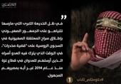 حماس تلویحاً زنده بودن اسیران رژیم صهیونیستی را تأیید کرد