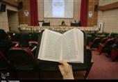 سی و نهمین دوره مسابقات نهایی قرآن کریم سپاه پاسداران برگزار میشود