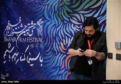 درحاشیه پنجمین روز سی و هشتمین جشنواره فیلم فجر