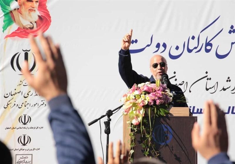 نخستین همایش توسعه و تعمیم ورزش کارکنان دولت در اصفهان برگزار شد 