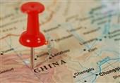 گسترش نفوذ اقتصادی چین در آسیای مرکزی