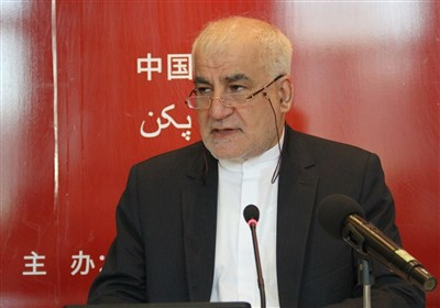 سفیر ایران در پکن: همراهی چین با ایران در دوران سخت تحریم از نظرها دور نخواهد ماند