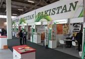جرمنی میں پاکستانی پھلوں اور سبزیوں کی نمائش