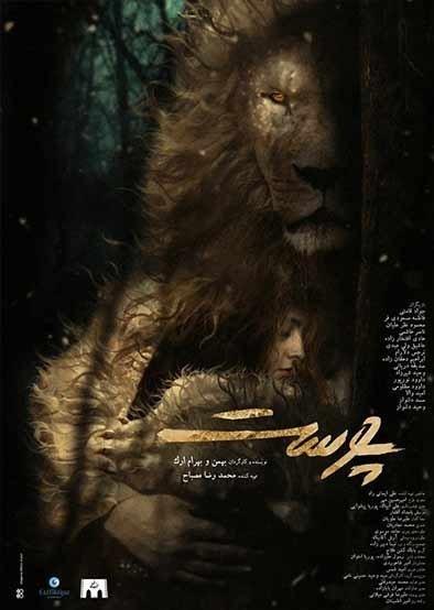 سی و هشتمین جشنواره فیلم فجر ,