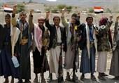 Yemeni Forces Capture Strategic Area in Marib (+Video)