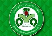 اظهار تاسف باشگاه ذوبآهن از حواشی لیگ زیر 15 سال اصفهان/ برگزاری مسابقه بدون حضور ناجا جای تعجب دارد