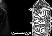 فرمانده قرارگاه سیدالشهدا(ع) سمنان: نقش راهبردی زنان در انقلاب و دفاع مقدس تبیین شود
