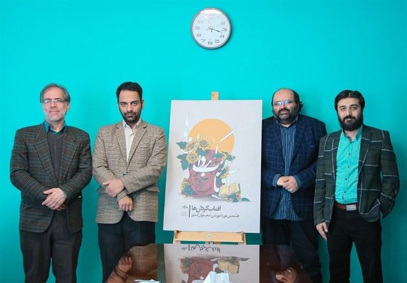 پیام رهبر انقلاب به دوره شعر «آفتابگردانها»/ انتقاد مؤدب از خاموشی چراغ فعالیتهای فرهنگی