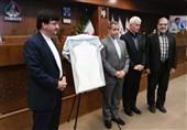 معرفی سرپرست نمادین کاروان ایران در پارالمپیک 2020/ نامگذاری سالن شماره یک آکادمی ملی به نام محمد مهرآیین