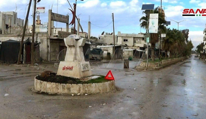 کشور سوریه ,