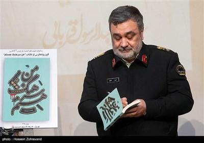 سردار سرتیپ حسین اشتری فرمانده نیروی انتظامی در یادواره شهدای امنیت