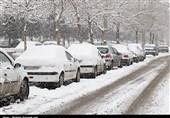 هواشناسی ایران 98/11/20| برف،کولاک و یخبندان در 20 استان